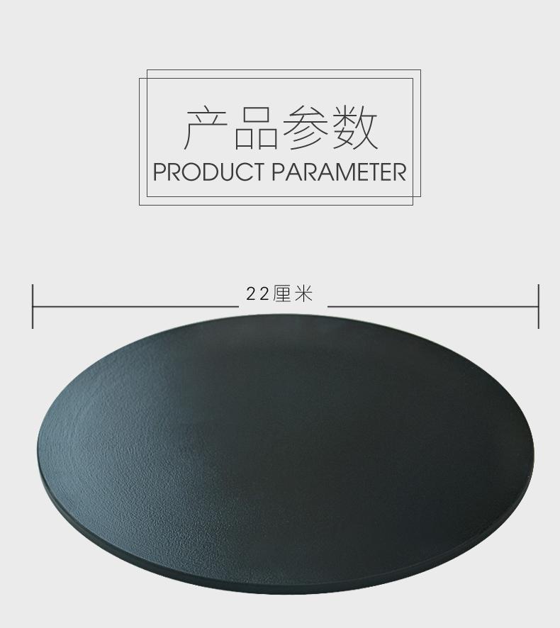 导热解冻板插图(1)